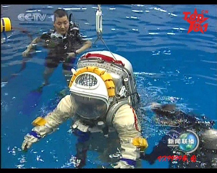 Shenzhou 7 (25 sept 08) - Page 4 18_11910