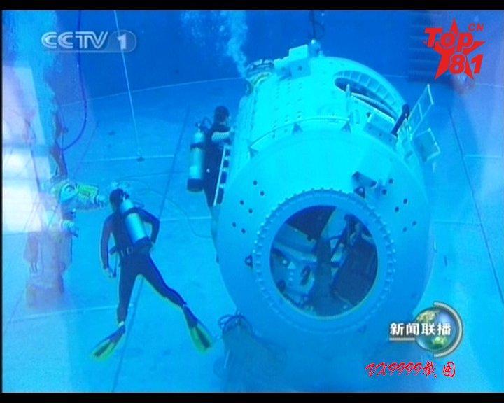 Shenzhou 7 (25 sept 08) - Page 4 18_11911