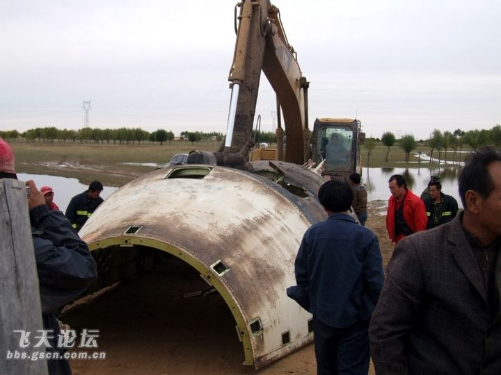 [Shenzhou 7] La mission - Page 2 18_12514