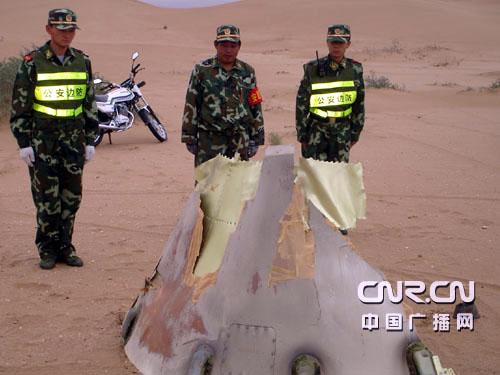 [Shenzhou 7] La mission - Page 2 18_12517