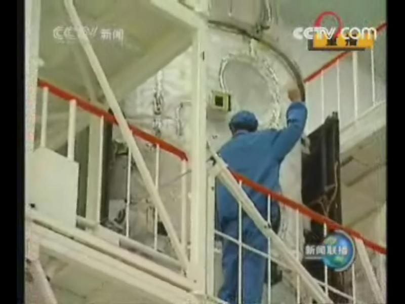 Shenzhou 7 (25 sept 08) - Page 4 18_73810