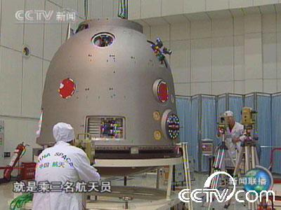Shenzhou 7 (25 sept 08) - Page 4 213