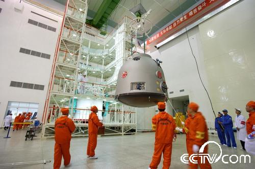 Shenzhou 7 (25 sept 08) - Page 4 310
