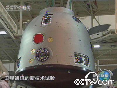 Shenzhou 7 (25 sept 08) - Page 4 312