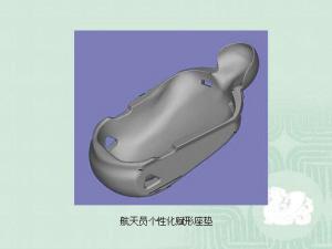 Shenzhou 7 (25 sept 08) - Page 5 314