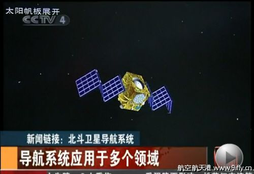 [Chine] Lancement CZ-3A / COMPASS 2 - IGSO (01/08/2010)   315