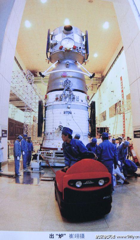 [Chine] Futur vol chinois : Shenzhou 8/9/10, Tiangong 1 (2011 ?) - Page 5 318