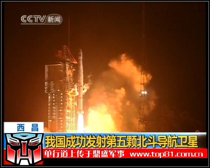 [Chine] Lancement CZ-3A / COMPASS 2 - IGSO (01/08/2010)   413