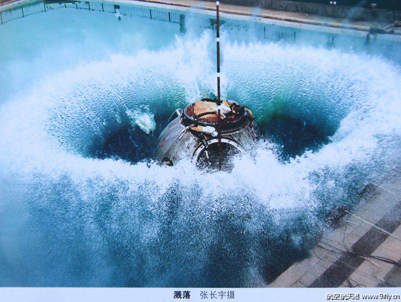 [Chine] Futur vol chinois : Shenzhou 8/9/10, Tiangong 1 (2011 ?) - Page 5 416