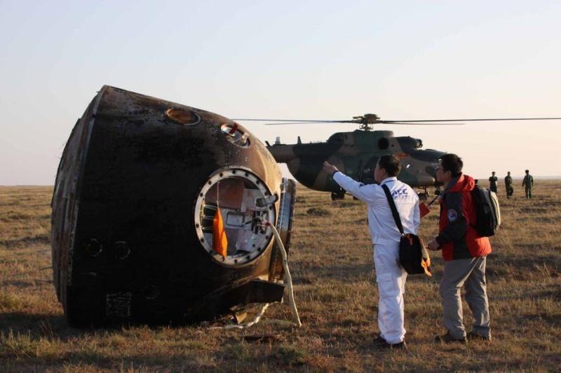[Shenzhou 7] retour sur Terre - Page 6 4mv0an10