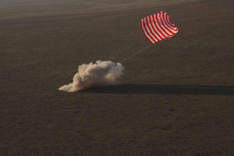 [Shenzhou 7] retour sur Terre - Page 6 4mv0ao11