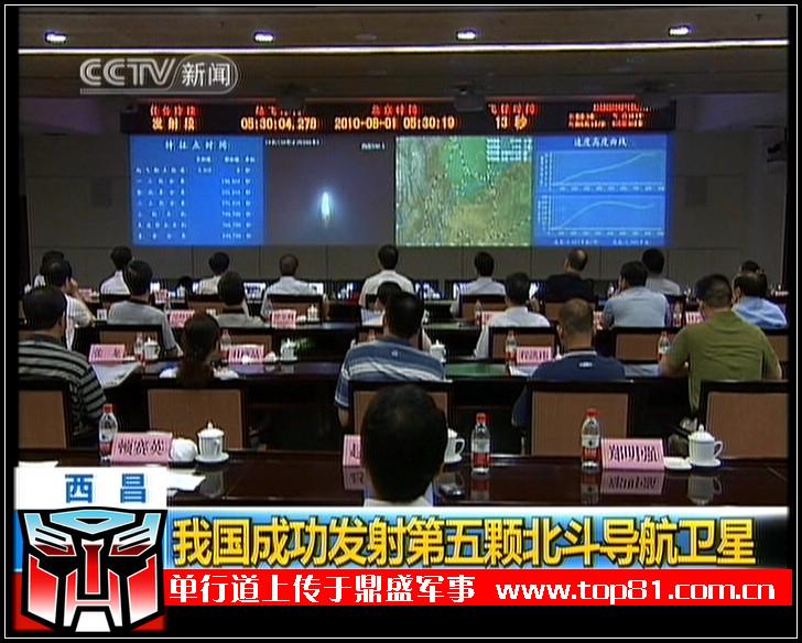 [Chine] Lancement CZ-3A / COMPASS 2 - IGSO (01/08/2010)   512