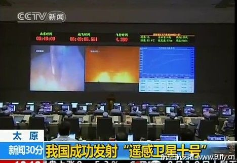 CZ-4C (Yaogan-10) - TSLC - 10.8.2010 514