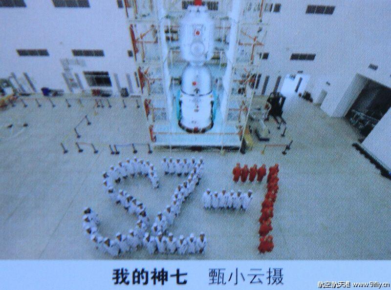 [Chine] Futur vol chinois : Shenzhou 8/9/10, Tiangong 1 (2011 ?) - Page 5 515