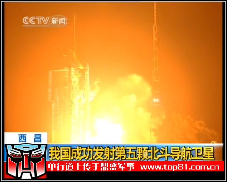 [Chine] Lancement CZ-3A / COMPASS 2 - IGSO (01/08/2010)   611