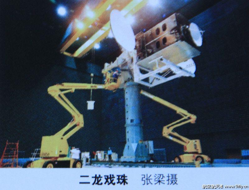 [Chine] Futur vol chinois : Shenzhou 8/9/10, Tiangong 1 (2011 ?) - Page 5 613