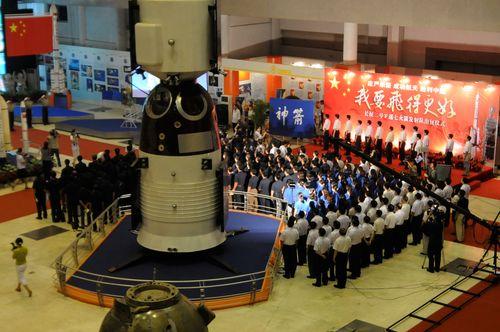 Shenzhou 7 (25 sept 08) - Page 4 69205910