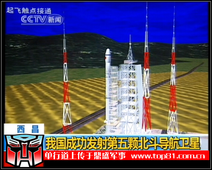 [Chine] Lancement CZ-3A / COMPASS 2 - IGSO (01/08/2010)   811