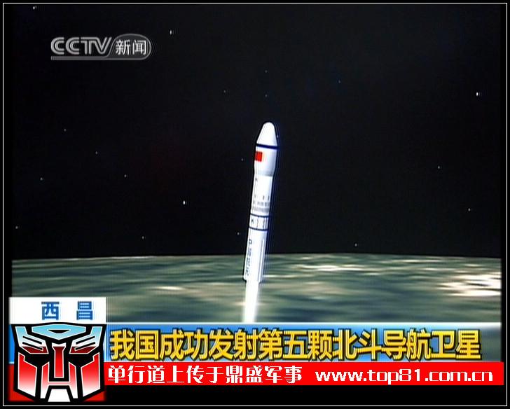 [Chine] Lancement CZ-3A / COMPASS 2 - IGSO (01/08/2010)   911