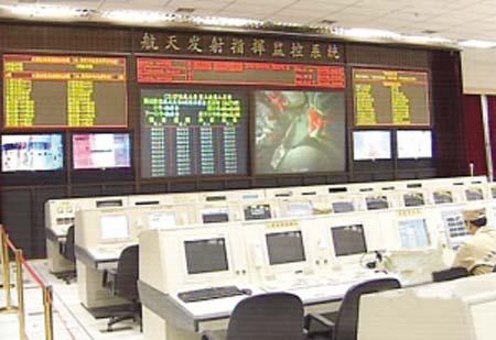 Shenzhou 7 (25 sept 08) - Page 5 F2008010