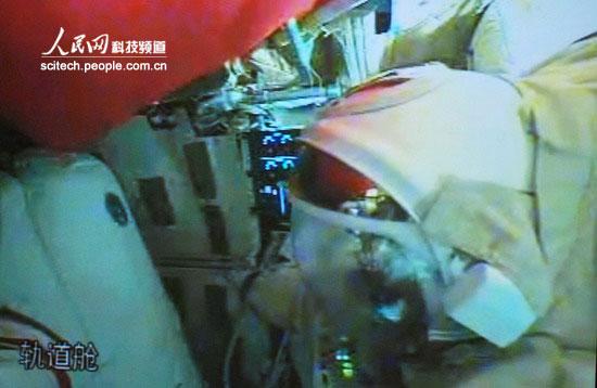 [Shenzhou 7] La mission - Page 2 F2008013