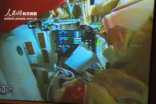 [Shenzhou 7] La mission - Page 2 F2008014