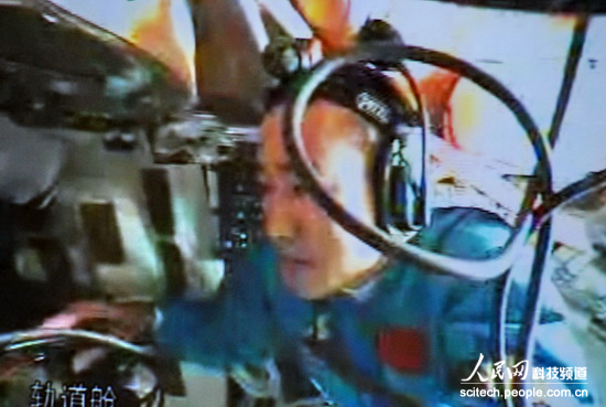 [Shenzhou 7] La mission - Page 2 F2008016