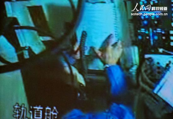 [Shenzhou 7] La mission - Page 2 F2008018
