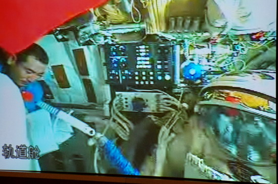 [Shenzhou 7] La mission - Page 2 F2008019