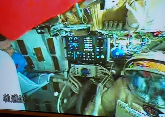 [Shenzhou 7] La mission - Page 2 F2008022