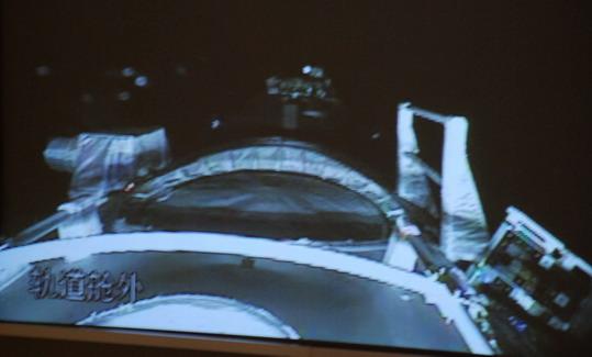 [Shenzhou 7] La mission - Page 2 F2008023