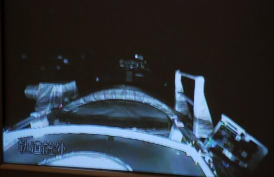 [Shenzhou 7] La mission - Page 2 F2008024