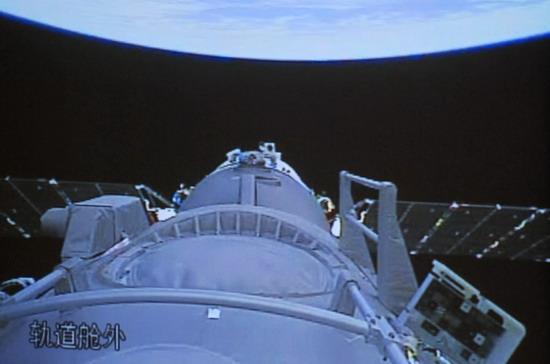 [Shenzhou 7] La mission - Page 2 F2008025