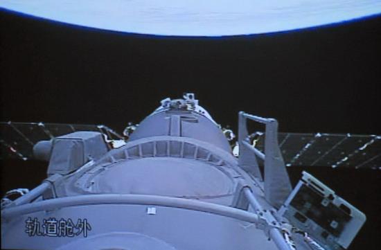 [Shenzhou 7] La mission - Page 2 F2008029
