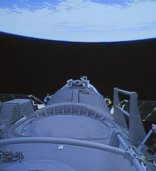 [Shenzhou 7] La mission - Page 2 F2008031