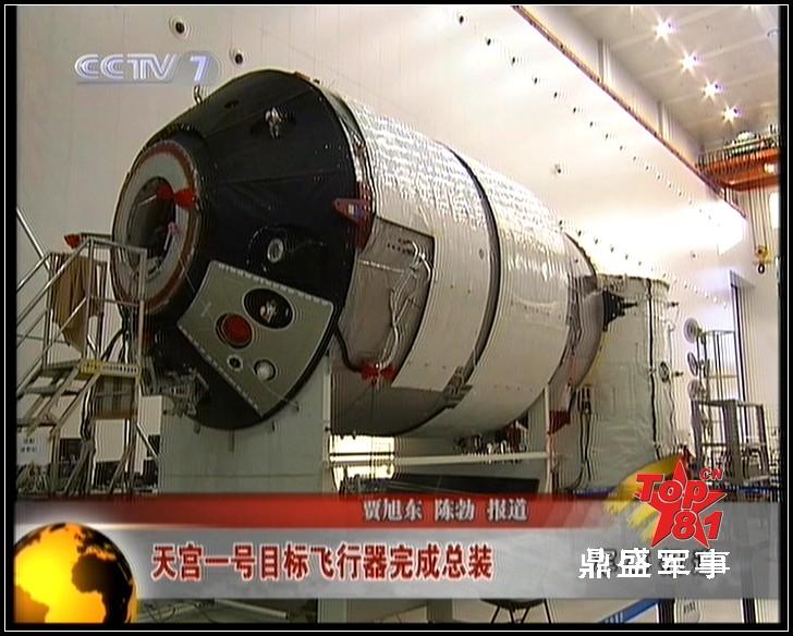 [Chine] Futur vol chinois : Shenzhou 8/9/10, Tiangong 1 (2011 ?) - Page 4 Milita10