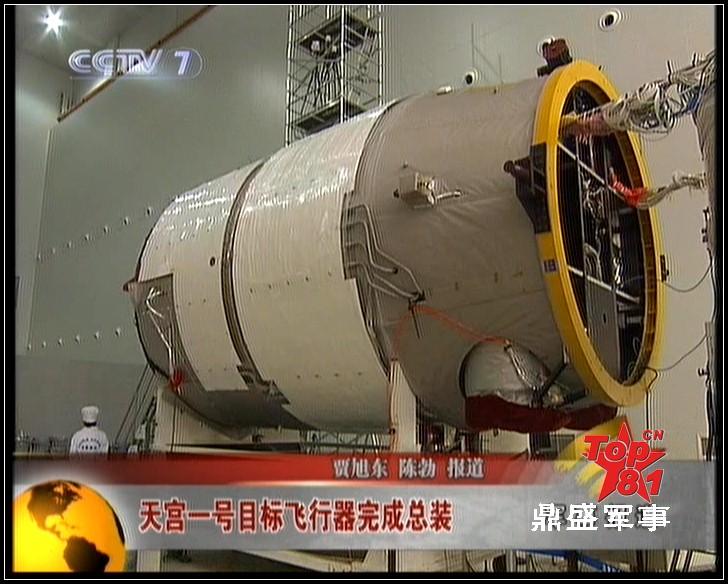 [Chine] Futur vol chinois : Shenzhou 8/9/10, Tiangong 1 (2011 ?) - Page 4 Milita11