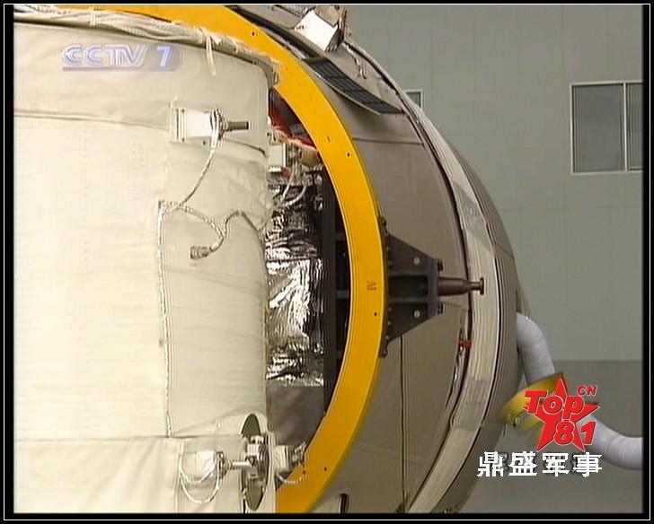 [Chine] Futur vol chinois : Shenzhou 8/9/10, Tiangong 1 (2011 ?) - Page 4 Milita12