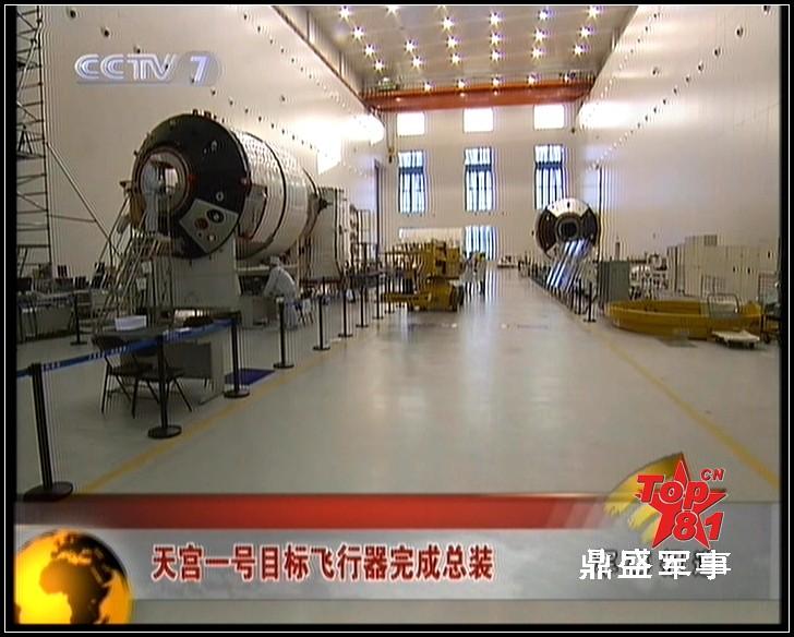 [Chine] Futur vol chinois : Shenzhou 8/9/10, Tiangong 1 (2011 ?) - Page 4 Milita13