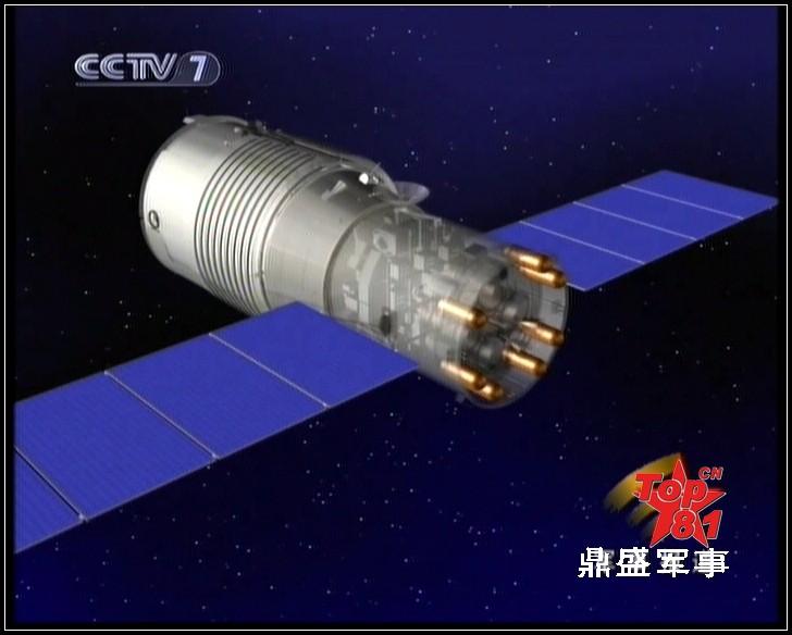 [Chine] Futur vol chinois : Shenzhou 8/9/10, Tiangong 1 (2011 ?) - Page 4 Milita15