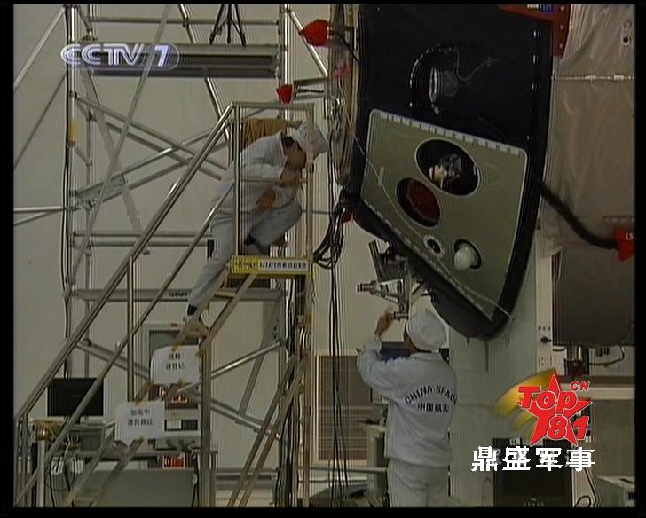 [Chine] Futur vol chinois : Shenzhou 8/9/10, Tiangong 1 (2011 ?) - Page 4 Milita16