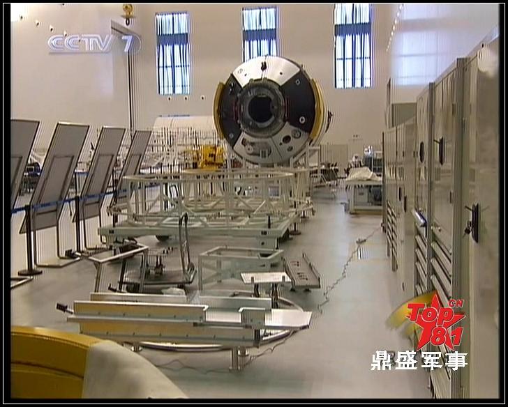 [Chine] Futur vol chinois : Shenzhou 8/9/10, Tiangong 1 (2011 ?) - Page 4 Milita17