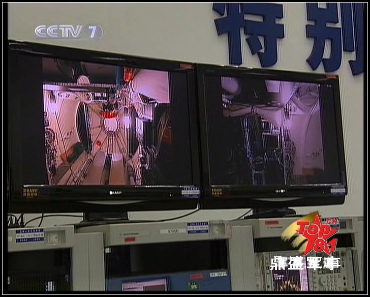 [Chine] Futur vol chinois : Shenzhou 8/9/10, Tiangong 1 (2011 ?) - Page 4 Milita18
