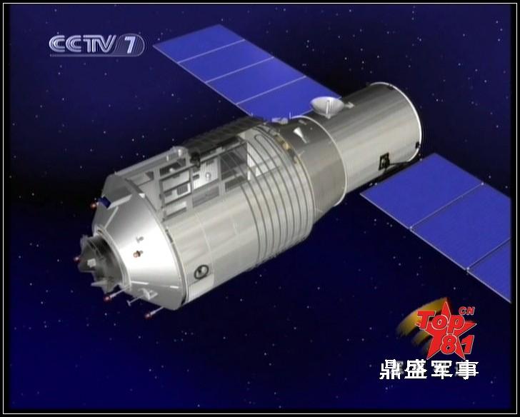 [Chine] Futur vol chinois : Shenzhou 8/9/10, Tiangong 1 (2011 ?) - Page 4 Milita20