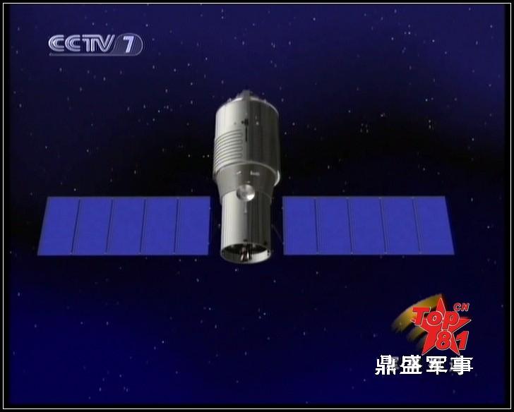 [Chine] Futur vol chinois : Shenzhou 8/9/10, Tiangong 1 (2011 ?) - Page 4 Milita22
