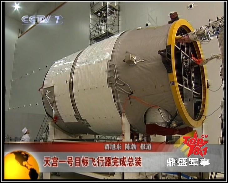 [Chine] Futur vol chinois : Shenzhou 8/9/10, Tiangong 1 (2011 ?) - Page 4 Milita23