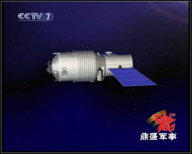 [Chine] Futur vol chinois : Shenzhou 8/9/10, Tiangong 1 (2011 ?) - Page 4 Milita24