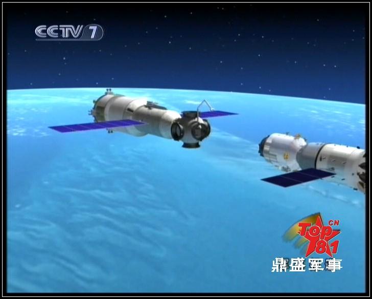 [Chine] Futur vol chinois : Shenzhou 8/9/10, Tiangong 1 (2011 ?) - Page 4 Milita25