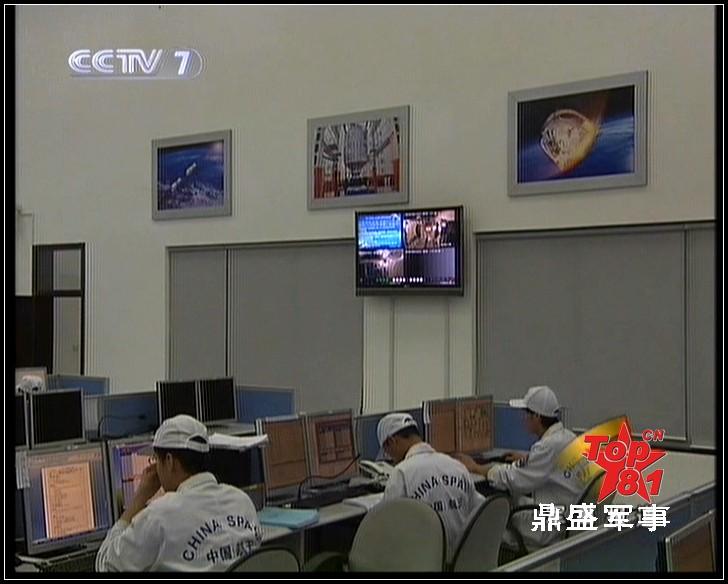 [Chine] Futur vol chinois : Shenzhou 8/9/10, Tiangong 1 (2011 ?) - Page 4 Milita30