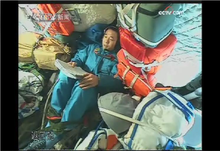 [Shenzhou 7] Sortie dans l'espace - Page 5 Sans_t10